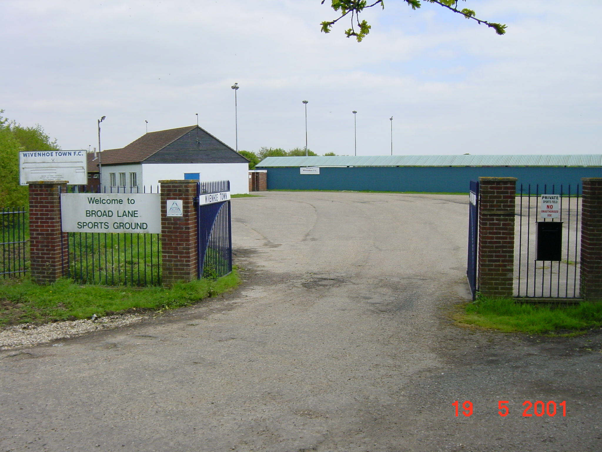 The entrance to Broad Lane Sports Ground