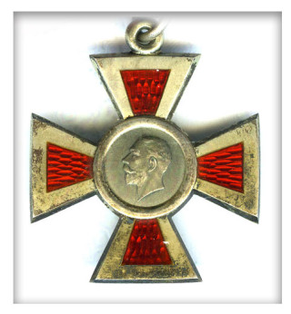 The Royal Red Cross Medal | Mary Norris