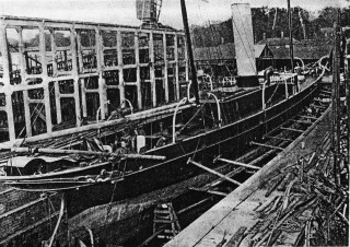 Bayard Brown's yacht Valfreyia in dry dock showing gantry in background.
