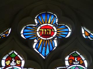 Tetragrammaton in St Martin's Church, Colchester