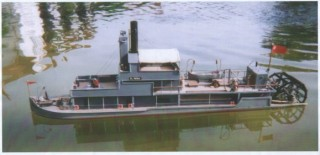 A model of the El Fateh, built in sections in Wivenhoe, and shipped to the Nile   | Photo: Peter Hill
