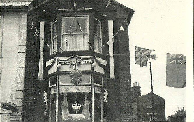 Post Office in 1953
